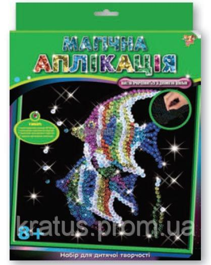 Фото Развивающие игрушки, Наборы для детского творчества, Мозаика, аппликация, Мозаика из пайеток  (магическая апликация) Магическая апликация Рыбки ТМ 1 Вересня