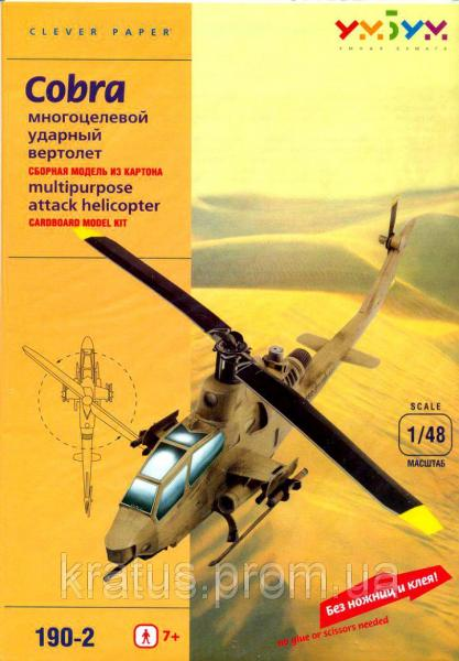 "190-2 Коллекционный 3D пазл Вертолёт ""Кобра»"