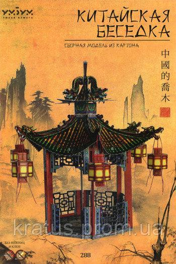 288 Коллекционный 3D пазл  «Китайская беседка»