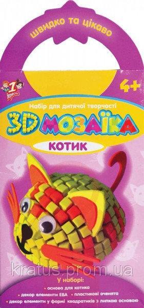 """950684 1 Вересня """"Котик"""" 3D мозаїка"""