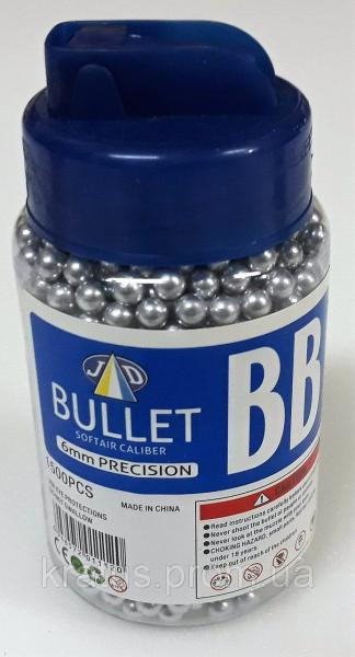 Пульки (шары) пластиковые серебристые  1500шт.   6мм
