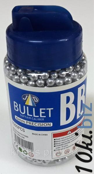 Пульки (шары) пластиковые серебристые  1500шт.   6мм, цена фото купить в Киеве. Раздел Игрушечное оружие