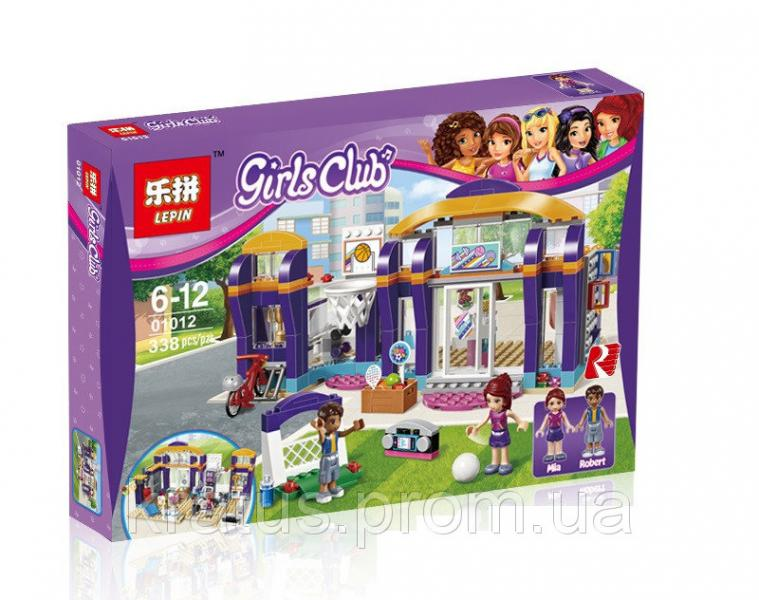 01012 Конструктор Lepin серия Girls Club Спортивный центр Хартлейка (Аналог LEGO Friends 41312) 338дет.