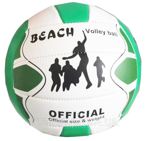 FB12-001 Мяч волейбольный PVC 280 грамм