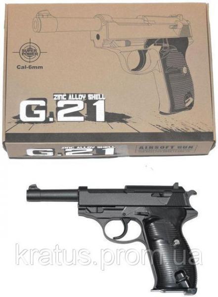 Пистолет металлический G 21 ( копия Walther P-38)