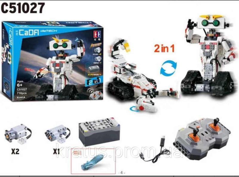 C51027W Конструктор-робот на радиоуправлении 710 деталей