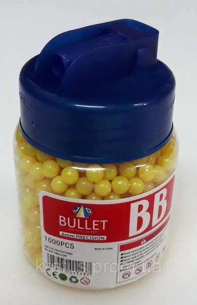 Пульки (шары) пластиковые желтые  1000шт.   6мм