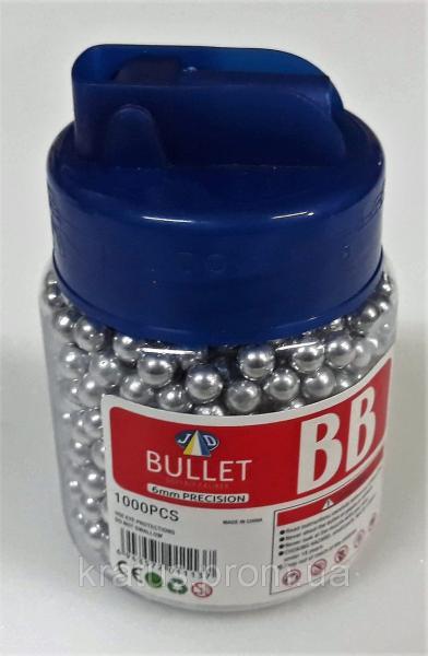 Пульки (шары) пластиковые серебристые  1000шт.   6мм