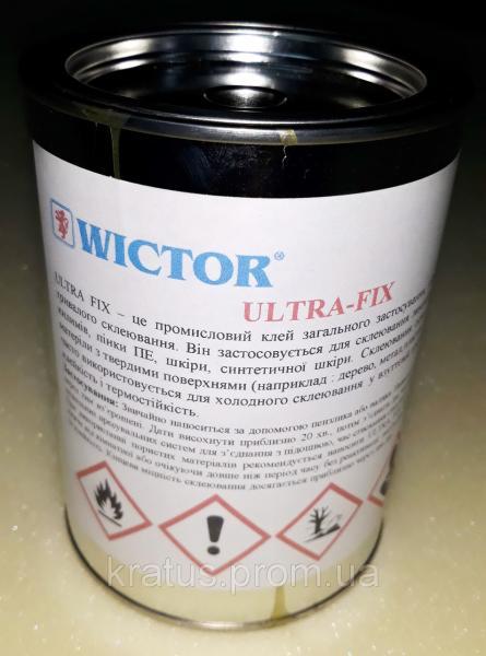 Клей наиритовый Wictor Ultra-Fix (Италия) 1л