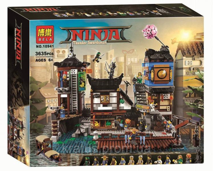 "10941 Конструктор Bela ""Порт Ниндзяго Сити"" (аналог Lego Ninjago 70655), 3635 дет"