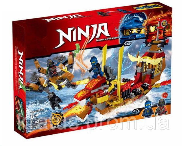 """31037 конструктор Lele Ninja """"Корабль"""" 279 дет."""