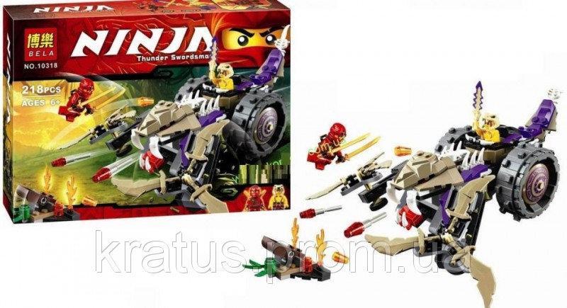 """10318 Bela Конструктор (аналог Lego Ninjago 70745) """"Разрушитель клана Анакондрай"""" 218 деталей"""