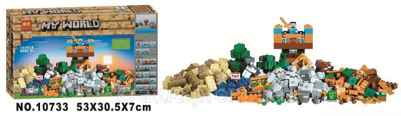 """Конструктор Minecraft 5 в 1 """"Набор для творчества"""", 723 детали, Bela 10733"""