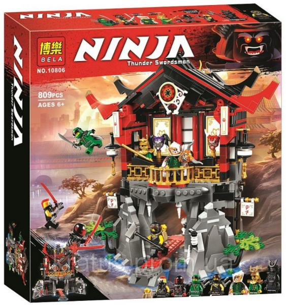 10806 Конструктор Bela Ninja Ниндзя Ninjago Ниндзяго Храм Воскресения 809 дет.