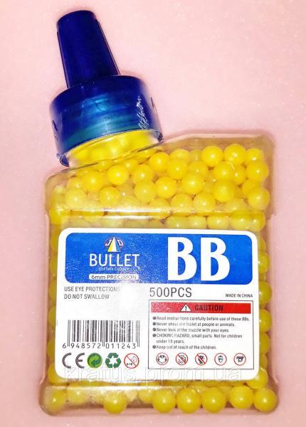 Пульки (шары) пластиковые желтые  500шт.   6мм