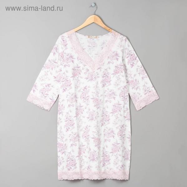 Туника женская AW17-MCUZ-166 Winter Garden цвет розовый, р-р 42-44