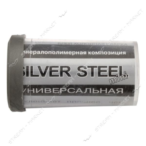 Клей холодная сварка Silver Steel малая 20 г
