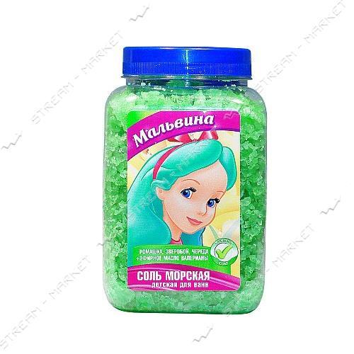 Соль морская Bioton Cosmetics Для купания детская Мальвина 750 мл