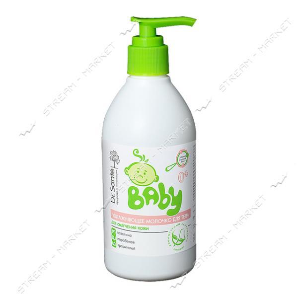 Увлажняющее молочко для тела Dr.Sante Baby 300мл