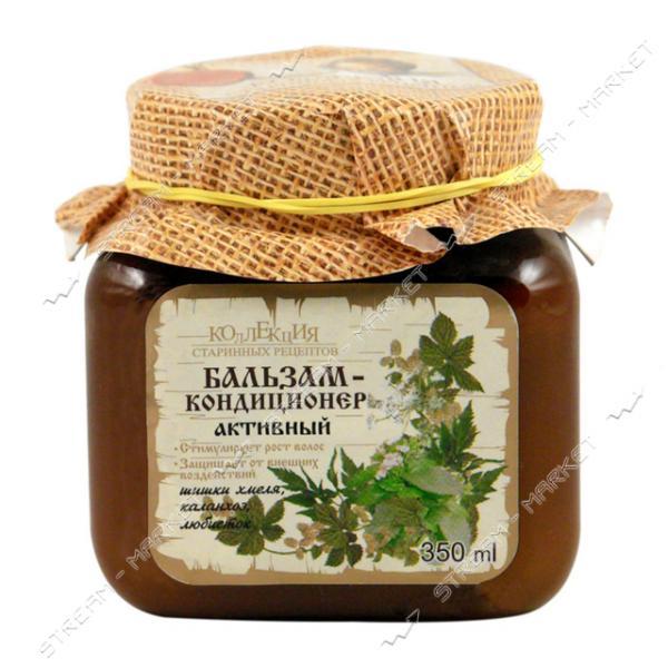 Бальзам-кондиционер Bioton Cosmetics Коллекция старинных рецептов Активный 350 мл