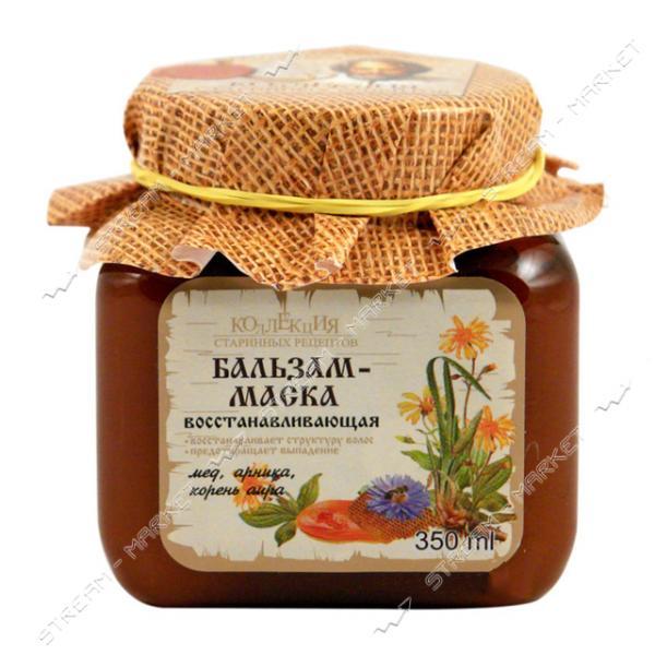 Бальзам-маска Bioton Cosmetics Коллекция старинных рецептов Восстанавливающая 350 мл