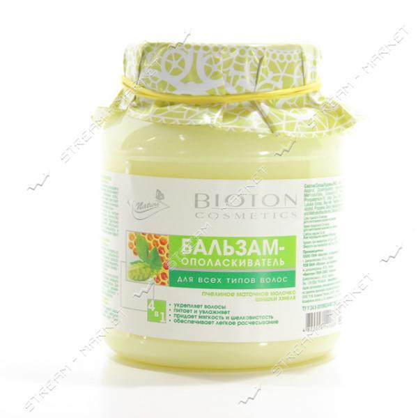 Бальзам-ополаскиватель Bioton Cosmetics Nature Пчелиное молочко для всех типов волос 500 мл