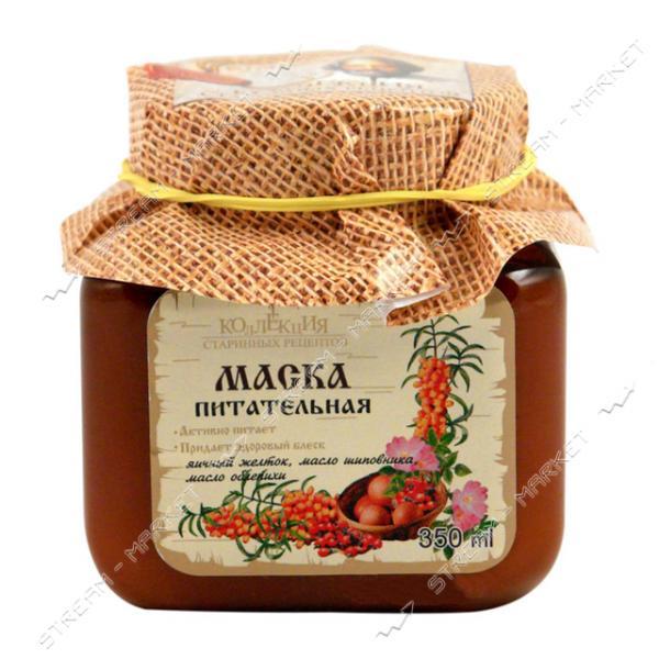 Маска Bioton Cosmetics Коллекция старинных рецептов Питательная 350 мл