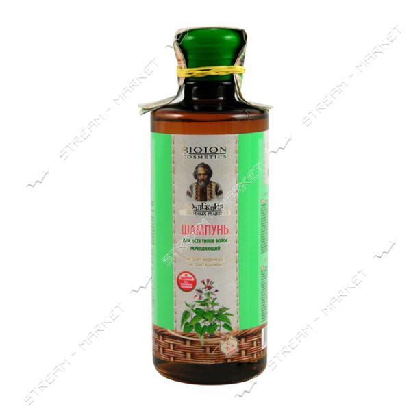 Шампунь укрепляющий Bioton Cosmetics Коллекция старинных рецептов 400 мл