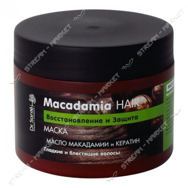 Маска для волос Dr.Sante Macadamia Hair Восстановление и защита 300мл