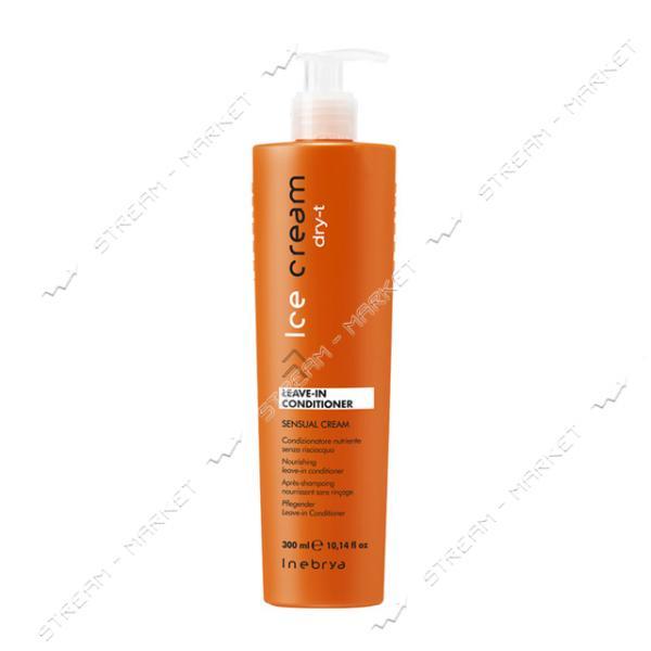 Несмываемый кондиционер Inebrya Ice Cream Dry-T для сухих волос 300 мл