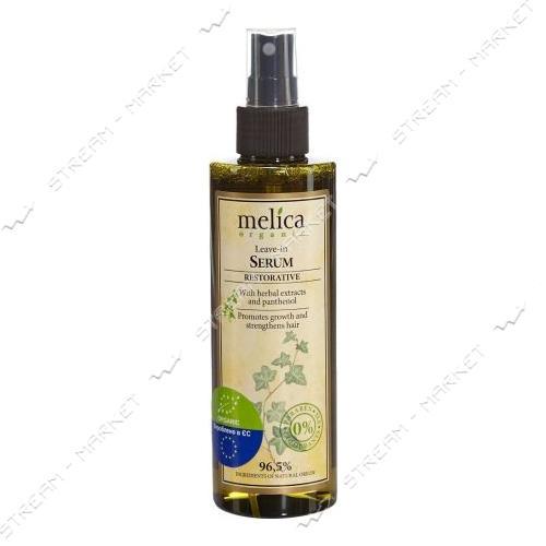 Сыворотка укрепляющая с растительными экстрактами и пантенолом Melica Organic 200 мл