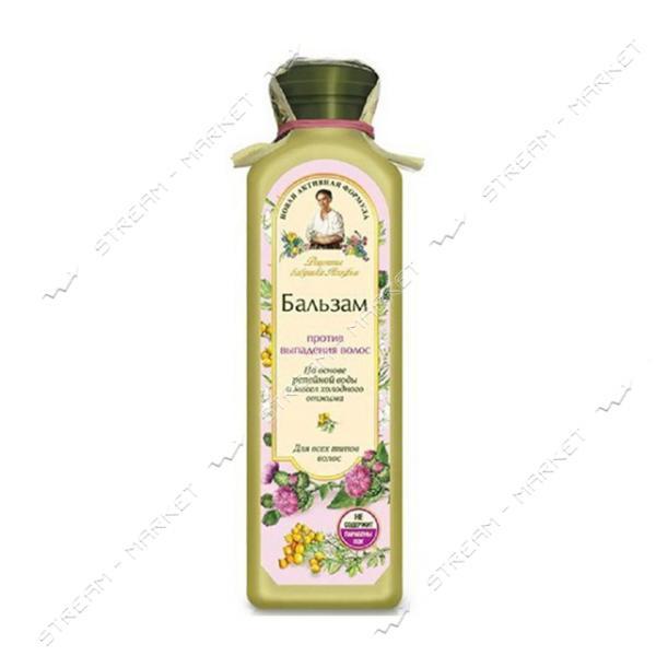 Бальзам для всех типов волос Рецепты Бабушки Агафьи Сбор Против выпадения 350 мл