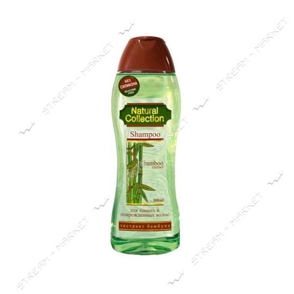 Шампунь для тонких и поврежденных волос PIRANA Natural Collection экстракт Бамбука 300 мл