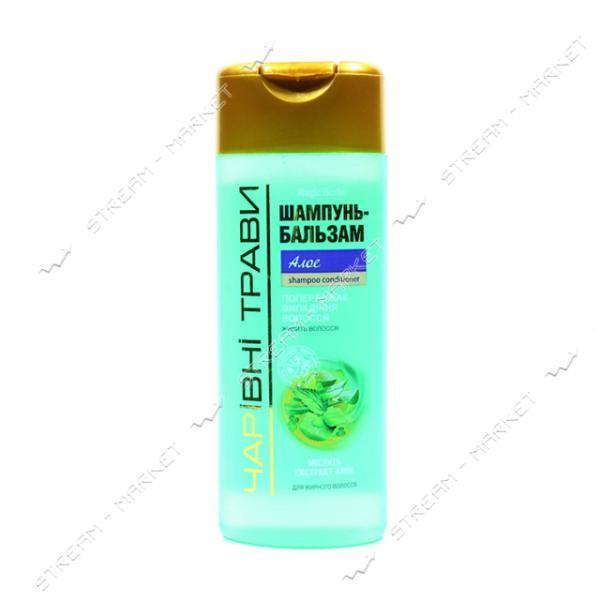 Шампунь-бальзам PIRANA Волшебные травы для жирных волос Алоэ 220 г