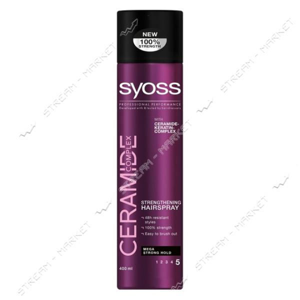Syoss Лак для волос Ceramide Complex 400мл