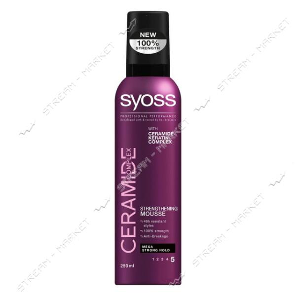 Syoss Мусс для волос Ceramide Complex 250мл