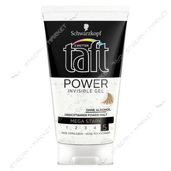 Taft Power Гель для укладки Невидимая мегафиксация 150мл