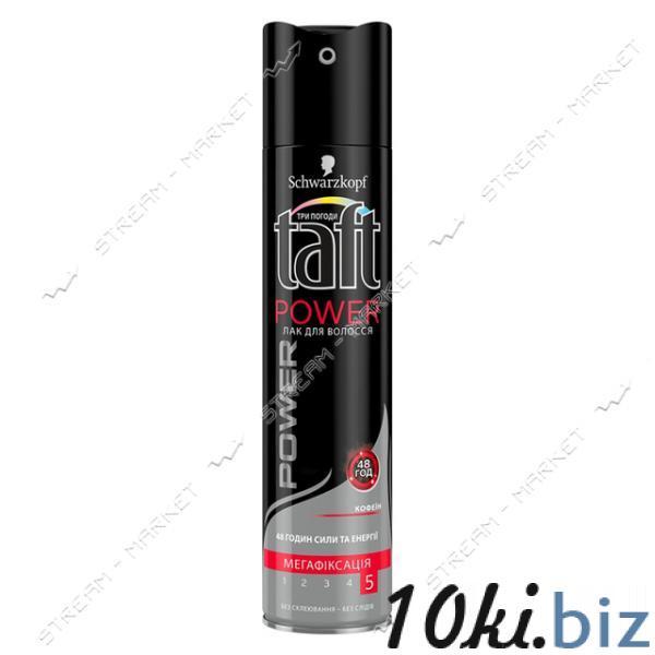 Taft Power Лак для укладки Кофеин 250мл купить в Харькове - Средства для укладки волос