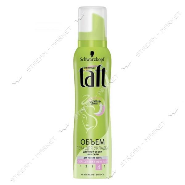 Taft Volume Пена для укладки Объем тонких волос 150мл