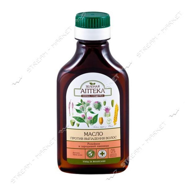 Масло для волос Зеленая Аптека Репейное и зародышей пшеницы 100мл