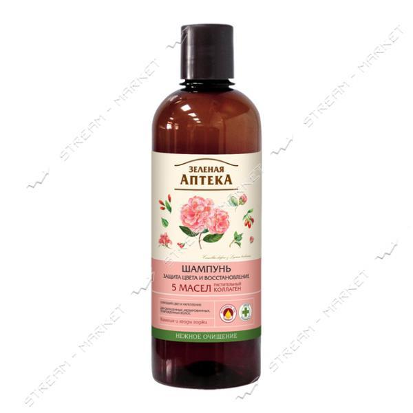 Шампунь Зеленая Аптека Защита цвета и восстановление для окрашенных и мелированных волос 500мл