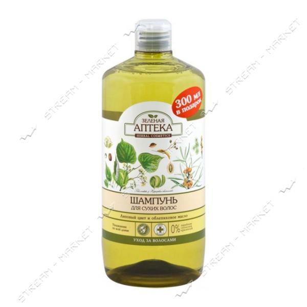 Шампунь Зеленая Аптека Липовый цвет и облепиховое масло для сухих волос 1000мл