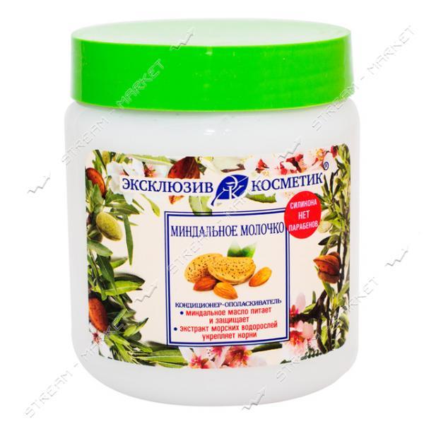 Кондиционер-ополаскиватель для волос Эксклюзивкосметик Миндальное молочко Питание корней 500мл