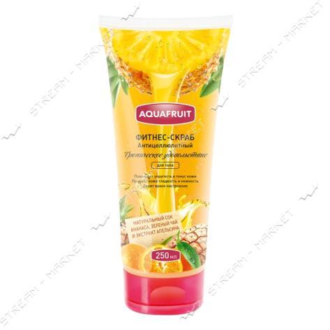 Aquafruit Скраб-фитнес для тела Тропическое удовольствие 250мл