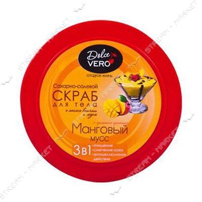 Скраб для тела Dolce Vero Манговый мусс 250г