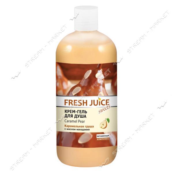 Крем-гель для душа Fresh Juice Caramel Pear 500мл