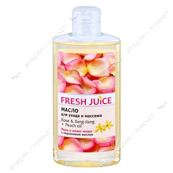 Масло для ухода и массажа Fresh Juice Rose & Ilang-Ilang plus Peach oil 150мл