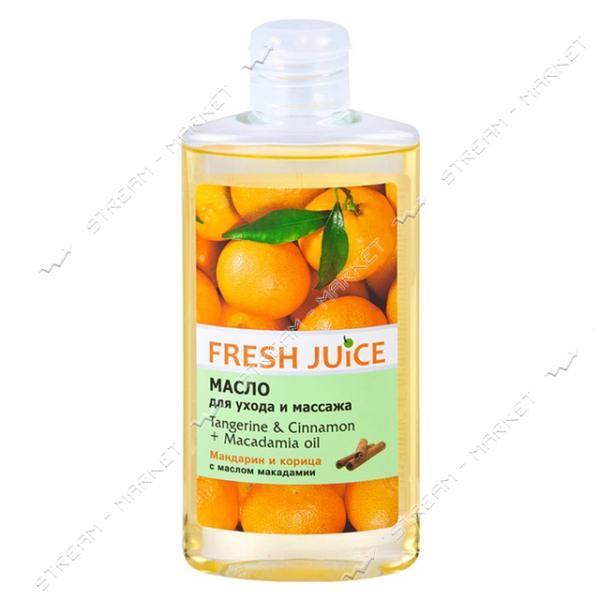 Масло для ухода и массажа Fresh Juice Tangerine & Cinnamon plus Macadamia oil 150мл