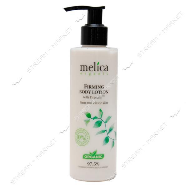 Молочко для тела Melica Organic с Drenalip TM для упругости кожи 200 мл