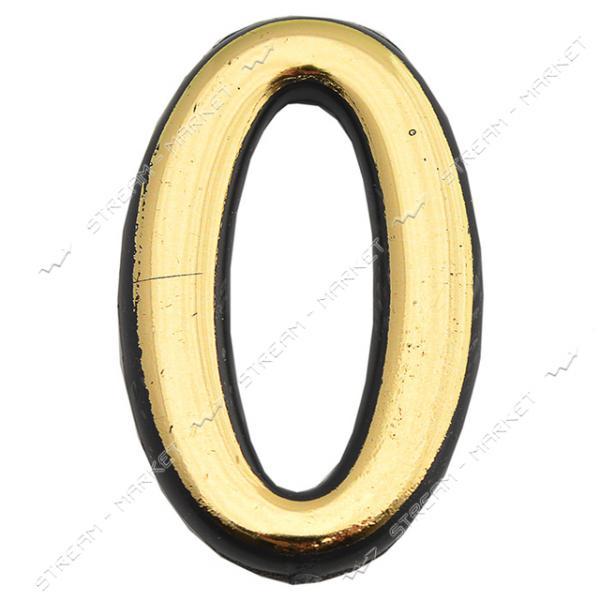 Номерок дверной большой самоклеющийся '0'